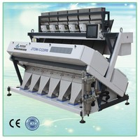 2014 new grain processing rice mill machinery price, rice mill plant