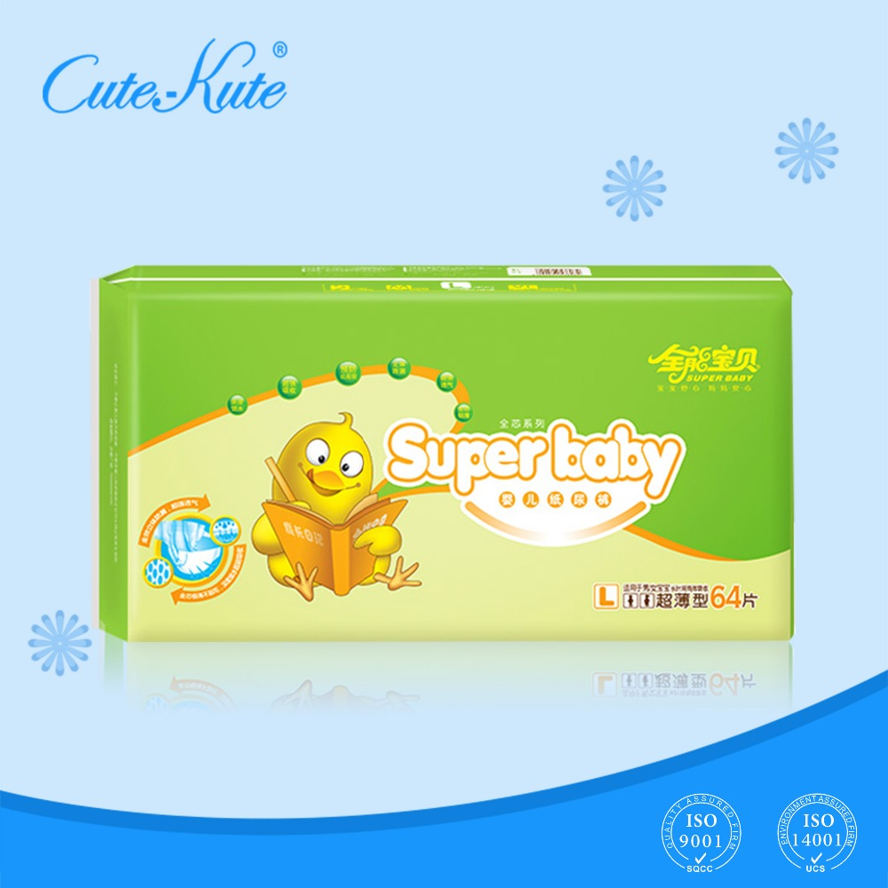 Wholesale Dipers Baby Diapers
