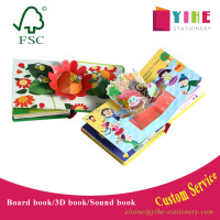 Children 3D Board Book Printing Custom