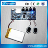 /product-gs/manufacturer-supply-usb-device-sound-module-for-greeting-cards-60409647605.html
