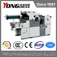 China best seller YC56IINP one color offset machine with numbering