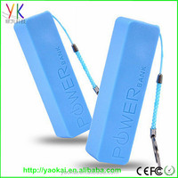 Promotional High quality hot new products for 2014 new power bank