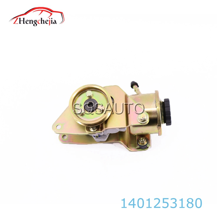 1401253180 Long Time Life Factory Direct Wholesale  Auto Power Steering Pump For Geely