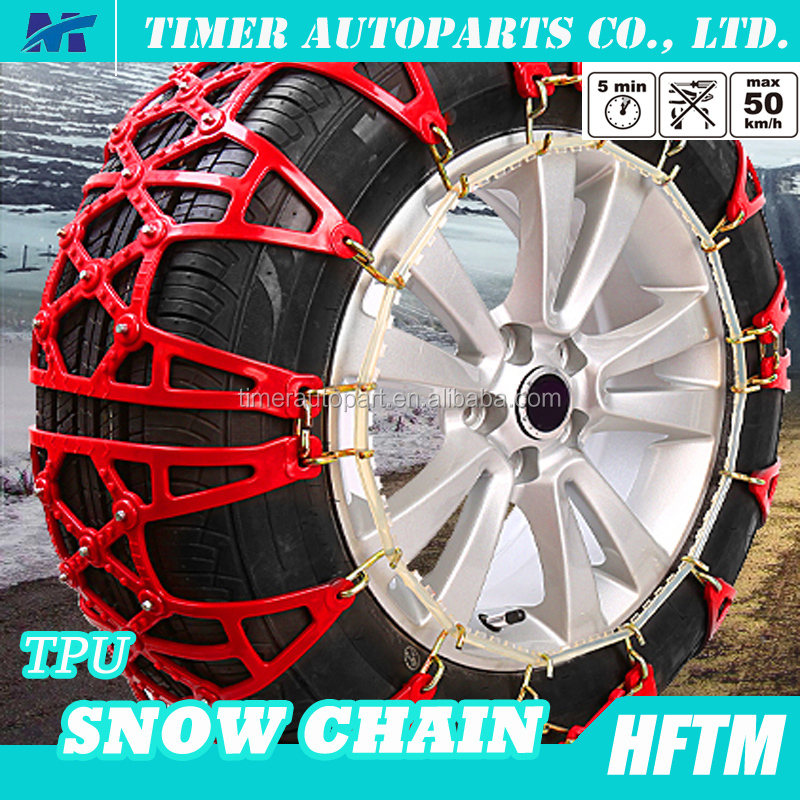 New design Top quality tire chains TPU truck tire chains
