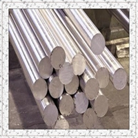 Chinese Jiangsu Guangao round stainless steel hollow bar high quality reasonable price