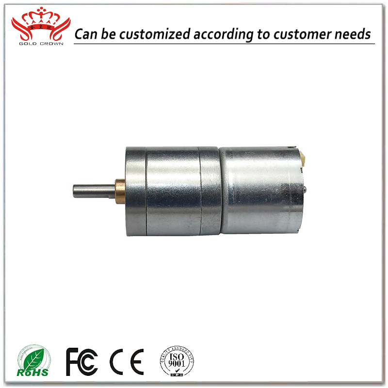 Customized Brushless 24 volt electric dc fan gear motor