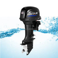 Yamahas outboard motor copy model 2 stroke 40hp Outboard engine with electric start