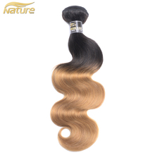 two tone 1B/27# Ombre Brazilian Hair Bundles Body Wave Brazilian Hair Wet and Wavy Blonde Virgin Ombre Hair Weaves Extension