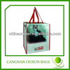 Colorful cheap reusable shopping bags with logo wholesale