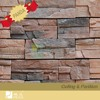 /product-detail/faux-stone-anel-exterior-decorative-wall-stone-stone-face-brick-60444960213.html