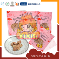 Chinese salty dried plum