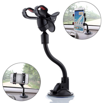 Easy Car Mount Phone Holder; Car Windshield Mobile Phone Universal Holder Mount for iPhone 7 Samsung