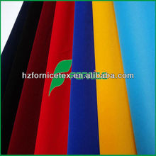 upholstery fabric/tricot flock fabric material LQX-2013