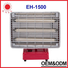 EH-1500 Halogen Tubular Electric Infrared Heater, Portable Rechargeable Electric Heater, Adjust Temperature Electric Heater