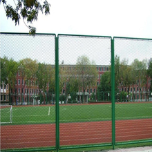Anping Supplier Chain Link Fence for Football Ground
