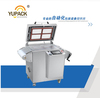 DMP-430A Map Vacuum Tray Sealer Machine Vacuum Tray Sealer