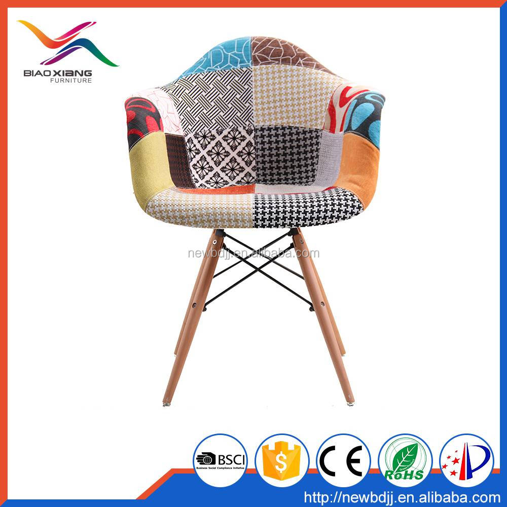 Hot Sell Modern Fabric Dining Chair For Living Room