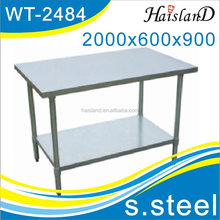 stainless steel work table(WT2484) with NSF approval