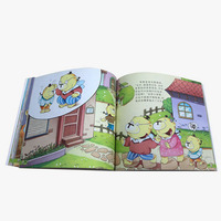 Literate children used book for lower grade primary school