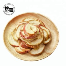 Dried Style and FD Drying Process Freeze Dried Apple Chips
