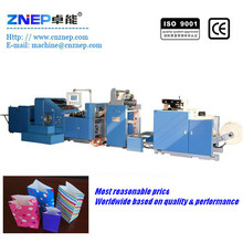 ZD-F190 Block bottom gift paper carry bag making machine