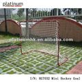 Mini Hockey Goal (115*90*50cm)
