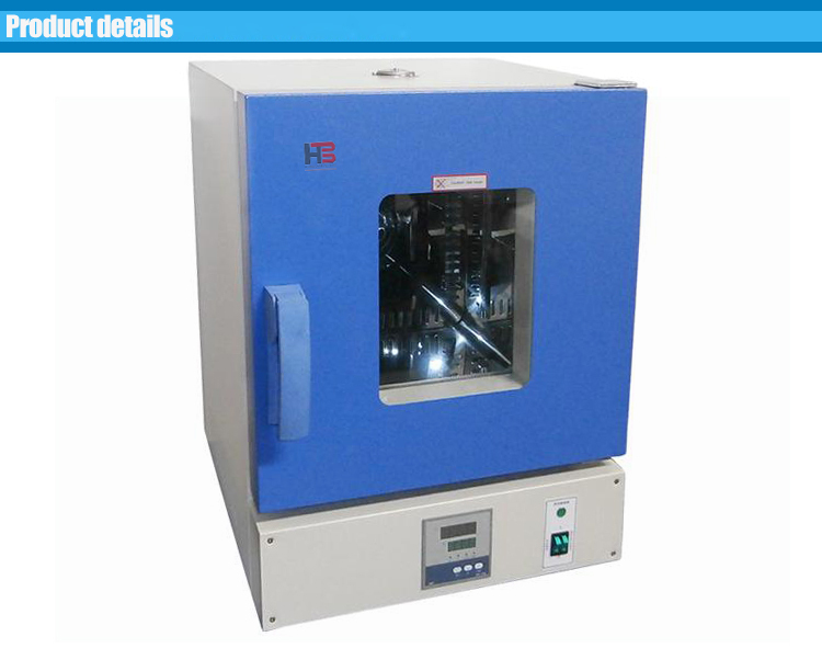 "30L Gravity Drying Oven (14""x14""x14"", 260C Max) n with Digital Temperature Controller"