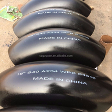 90 Degree Butt Weld Seamless Carbon Steel Elbow ASTM A234 WPB B16.9 / 16.25 / 16.49 carbon steel pipe fittings