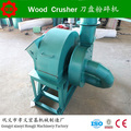 hongji brand high quality low cost Small Wood Sawdust Grind/ Grinder/Grinding Machine