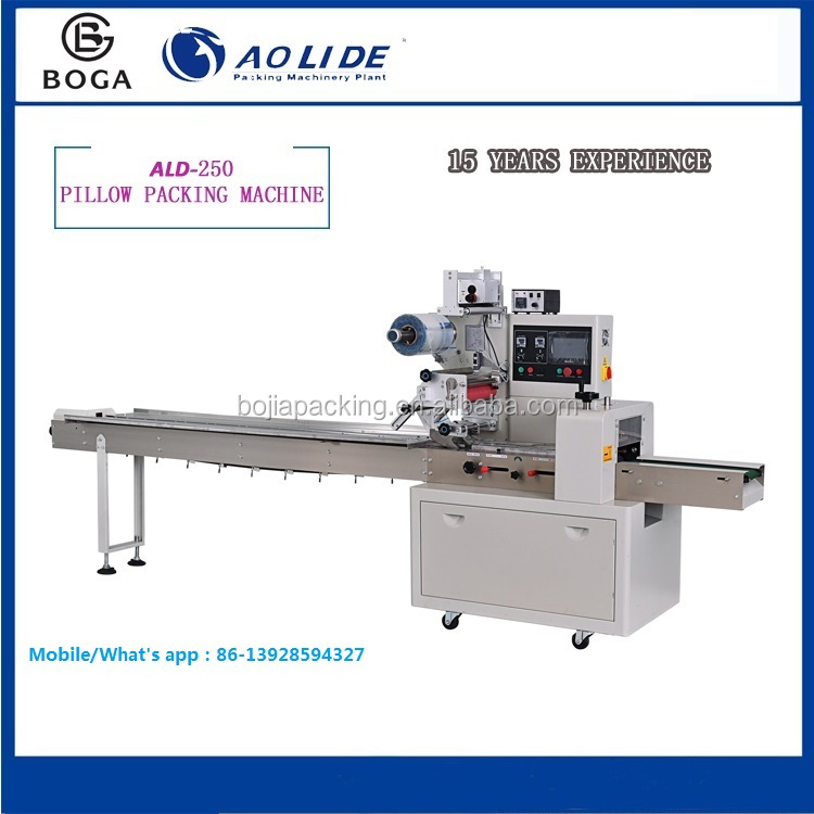Model ALD-250X Disposable plastic Straw Packaging Machine