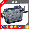 Kinglong XMQ6180G1 Bus Spare Parts Gearbox