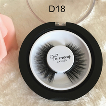 New Coming Fashion Individual Eyelashes 3D High quality synthetic hair eyelashes Private label Custom packaging