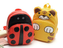 Embroidery Funny Animal Children Backpack School Supply
