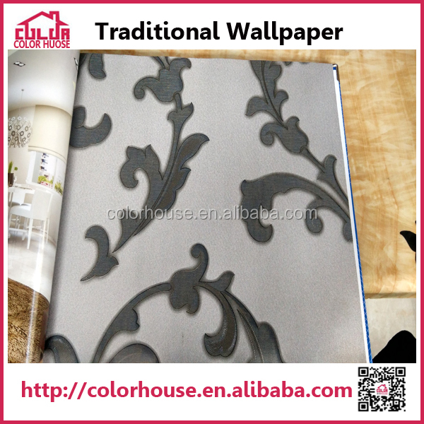 Home decor wallpaper designs special hot sale with factory for Designer wallpaper sale