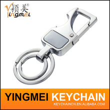Metal double ring key chain with laser/imprint logo customized