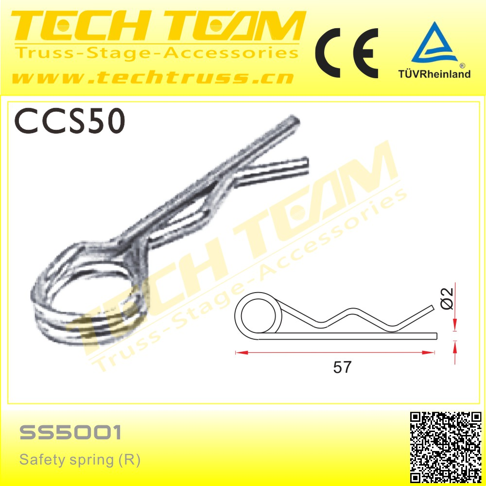 B30 Aluminium 290mm stage truss, box truss, spigot truss connector