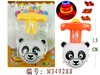 High quality lovely Panda spinning top with music and infrared ray toy peg top promotional toy gift