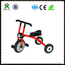 Factory supply kids assisted pedal tricycle/tricycle made in china/kids pedal toy car QX-177E