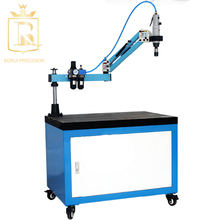 Vertical Pneumatic Tapping Drilling Machine 400RPM 360 Angle Horizontal NEWEST