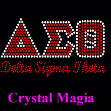 2015 custom delta rhinestone transfer crystal SS06 iron on transfer