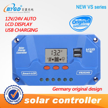 pwm 12v/24v home used solar charger controller with LCD display