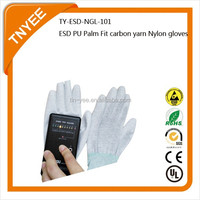 Anti static ESD PU Palm Fit carbon yarn Nylon gloves