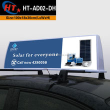 Auto car led advertising display visions led signs
