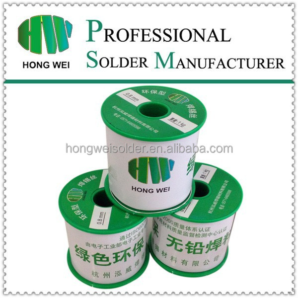 SAC305 rosin flux cored silver solder wire