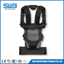 Baby care product baby carrier 56*69CM, 2016 baby products in china