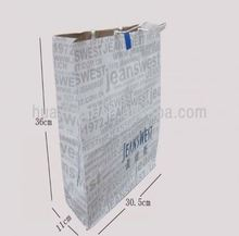High-grade promotional hand paper bag with wheels for packaging