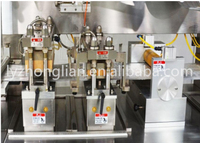 DPP-260 Medical instrument Automatic blister packing machine for pharmaceutical