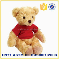 Suffed kids plush animal toy teddy bear toys for kids