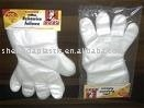 sell PE Disposable Gloves