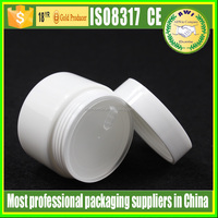 plastic animal shaped containers plastic JAR 15g as cosmetic small plastic containers